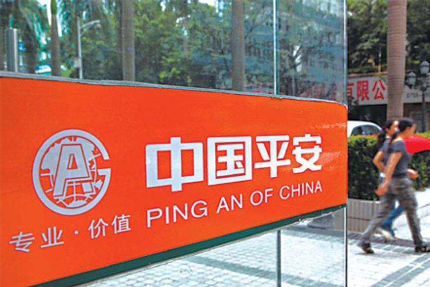 Ping An plots overseas portfolio revamp | Asset Owners | AsianInvestor