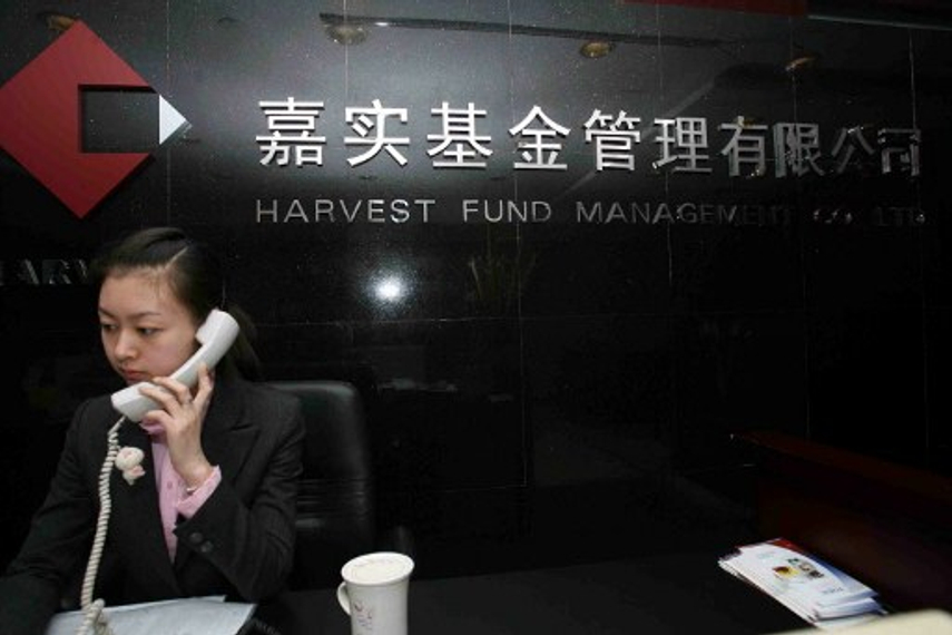 Harvest Fund Management's alts arm is working with Gregory Park