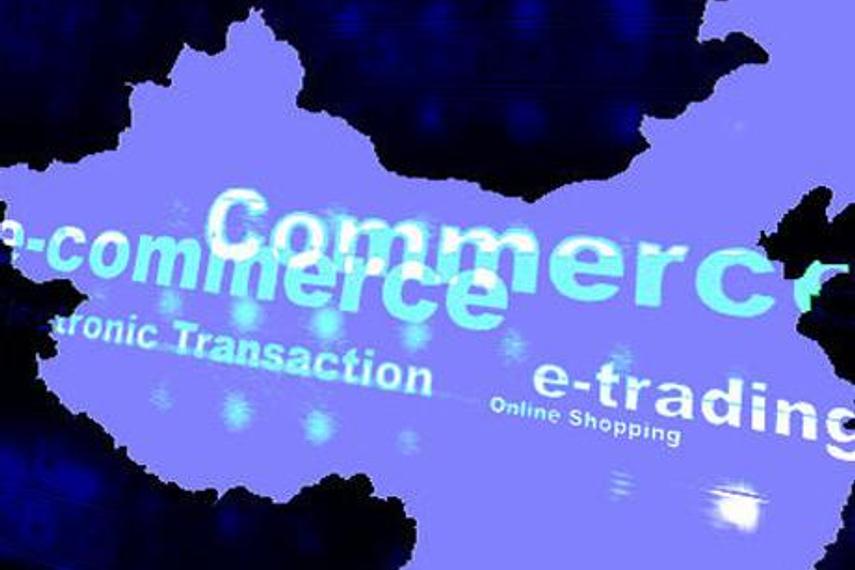 网上购物成为中国增长最快的零售渠道