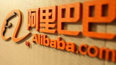 Alibaba prices Asia's record $8b bond