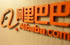 Alibaba prices Asia's record $8b bond