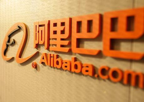 Alibaba's plans show data will transform grocery shopping