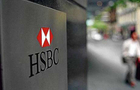 HSBC reshuffle stresses commercial bank