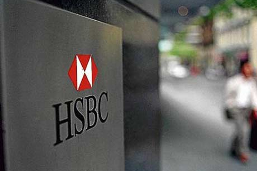HSBC is a relative newcomer to prime broking