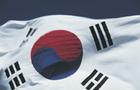Korea kicks off sovereign bond supply