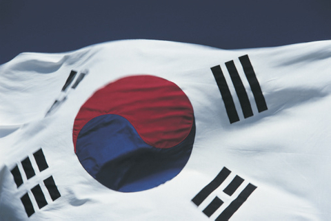 Korea kicks off sovereign bond supply