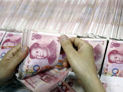China treasury bonds looking good as capital outflows plunge in 2017