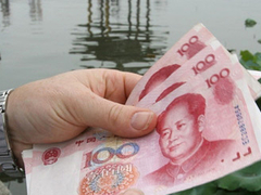 How the offshore renminbi is making waves