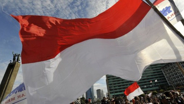 Why investors lap up Indonesian dollar bonds