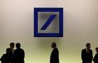 Deutsche Bank loses ECM syndicate banker