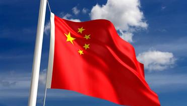 China Huarong sells 21% stake for $2.4b