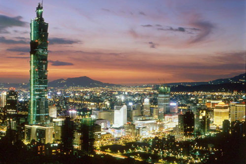 Taipei hosted AsianInvestor's 6th annual Taiwan Institutional Investment Forum