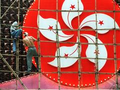 Hong Kong slashes tax in bid to become R&D hub