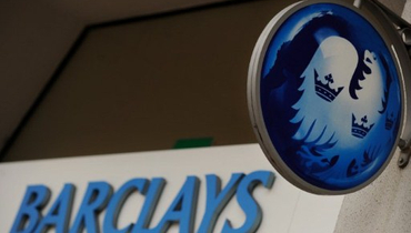 Barclays managing director Barbara Wong leaves