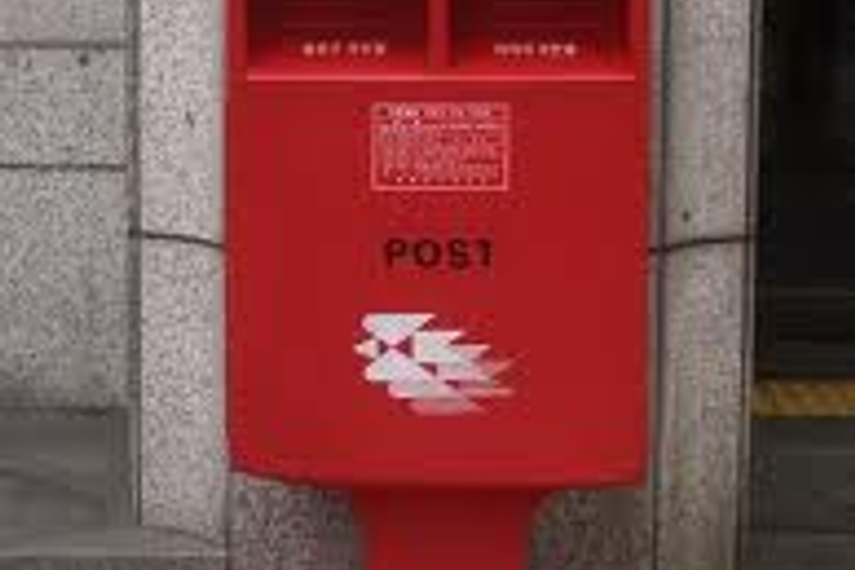 Mail your proposals to Korea Post