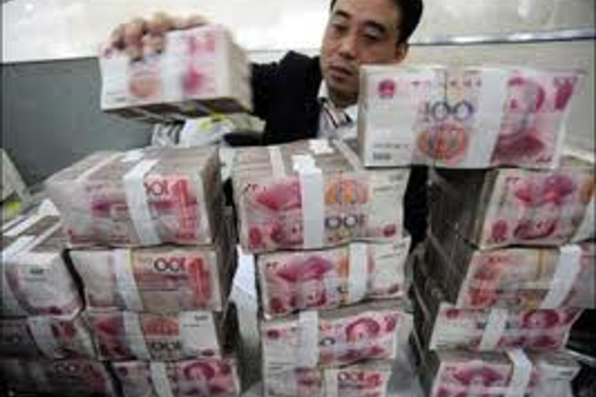 Taiwan's Mega and other banks make the Next 10 of distributors