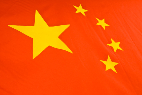 Chinese groups given corporate bond all-clear