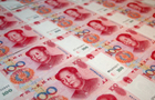 Long march for Chinese corporate bonds to woo foreign investors