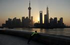 KKR hires Yang as Greater China property head