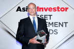 AsianInvestor's Asset Management Awards 2015