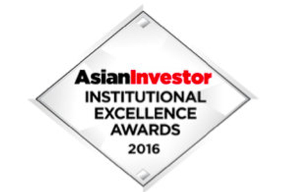 Institutional Excellence Awards: country winners