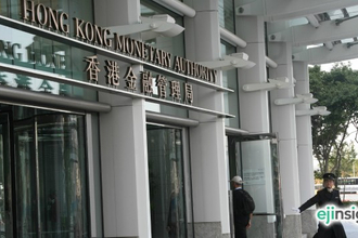 Hong Kong hands out six-month loan repayment holiday