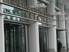Hong Kong banks: why they're between a rock and a hard place