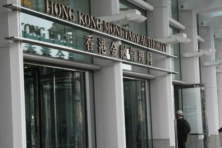 Hong Kong's de facto central bank: more changes