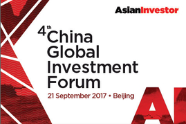 4th Annual China Global Investment Forum | 21 Septemer 2017, Beijing