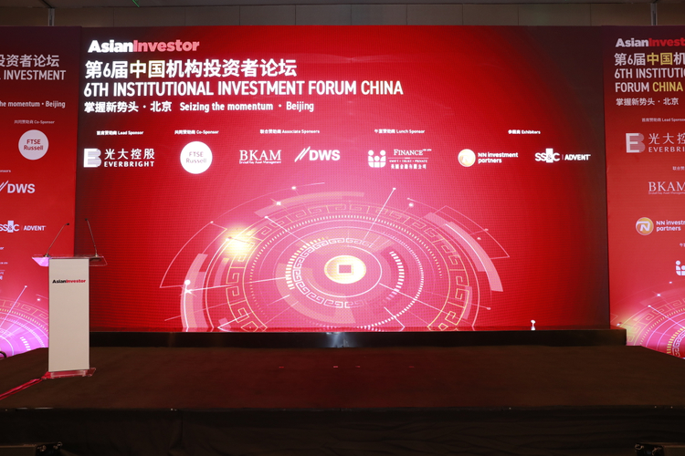 The stage is set for Chinese investors to discuss how to effectively allocate overseas
