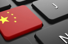 Index, ratings deficits hold back China bond market