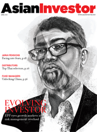 Issue: April 2016