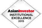 2015 Institutional Excellence Awards unveiled