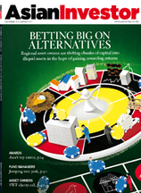 AsianInvestor Magazine