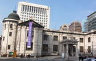 Korea cuts rates as part of expansionary plan
