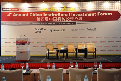 Photos: China Institutional Investment Forum 2011