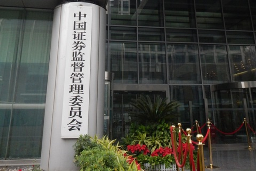 The CSRC is moving to strengthen procedures among local rating agencies