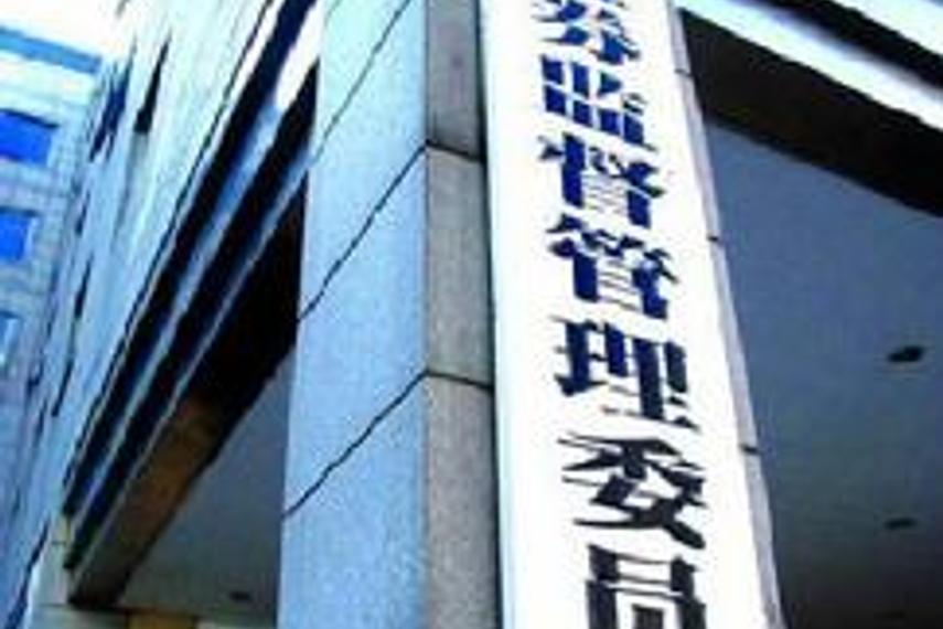 CSRC headquarters