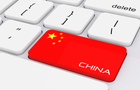 China fintech seen shifting towards corporate users