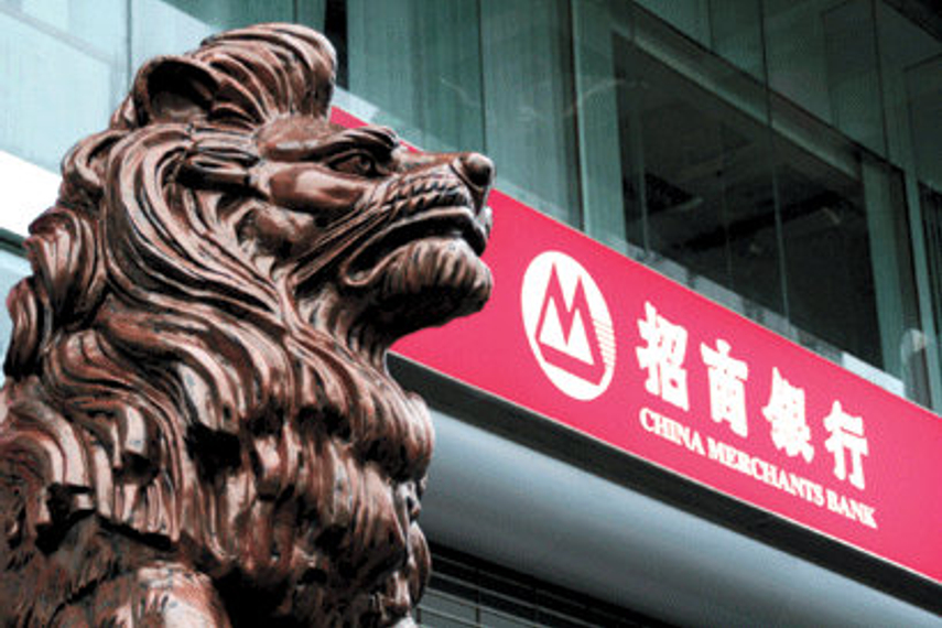 China Merchants Bank's dollar AUM grew by 57.8% last year