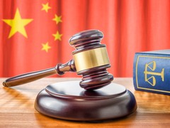 Reg roundup: Ping An pounces as CSRC loosens buyback laws
