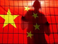 Chinese companies throw $111 billion cash into WMPs