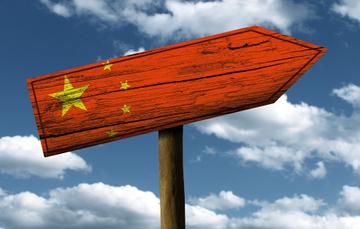 China's credit boom may hurt top 50 banks