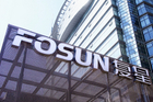 Fosun eyes more fixed-income mandates