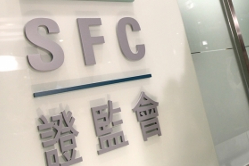Hong Kong's SFC has confirmed its new head of investment products