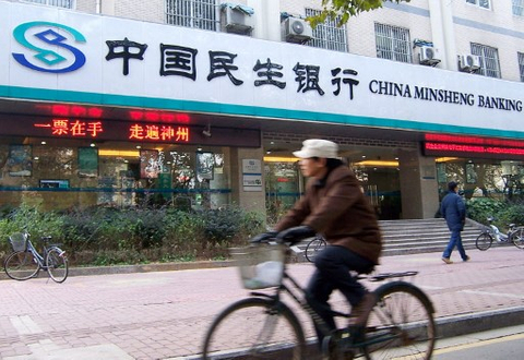 ICBC's Zheng poised to lead Minsheng Bank