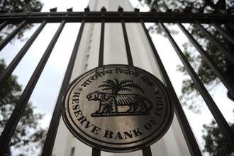 Commercial paper high on RBI agenda