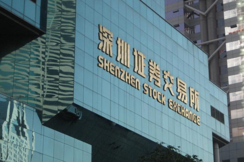 All systems ready to go for Shenzhen-Hong Kong connect, pending the green light from regulators on both sides