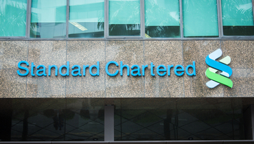 Awards: Why City, StanChart won out in Bangladesh