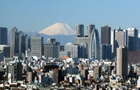 Blackstone names new Japan chairman
